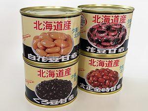 北沢食品工場豆缶詰